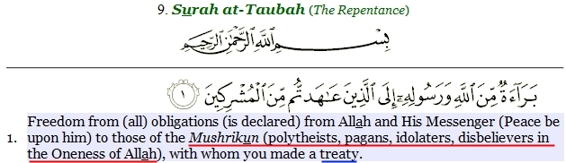 Quran chapter 9 The Repentance
